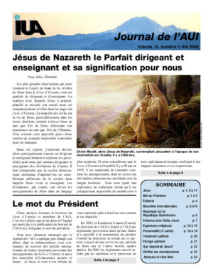Journal 2005 7