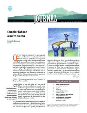 Journal 2009 12
