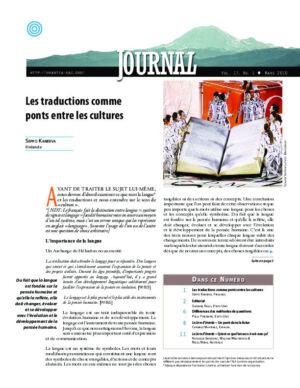 Journal 2010 3