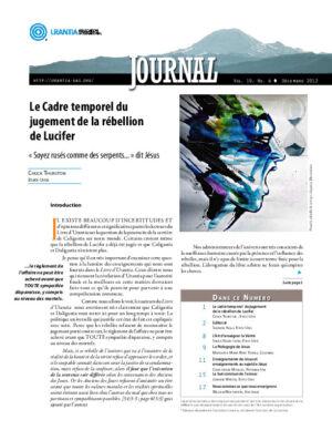 Journal 2012 12