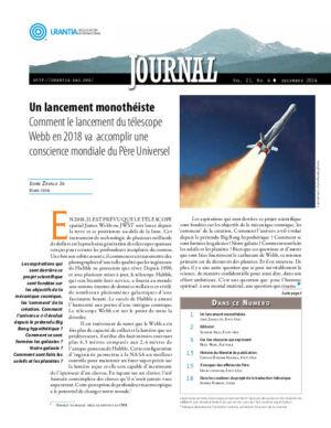 Journal 2014 12
