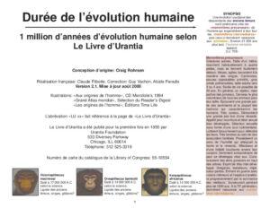 Evolution humaine v2.1